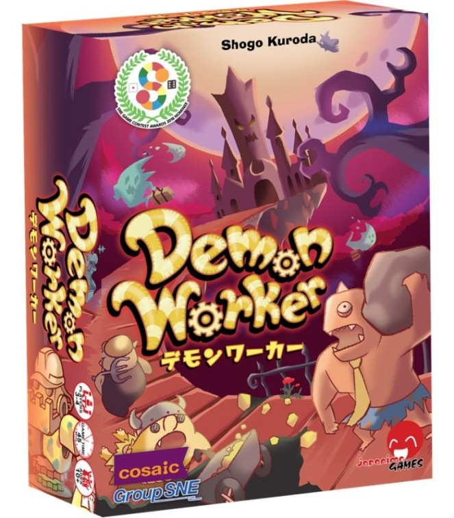 demon-worker